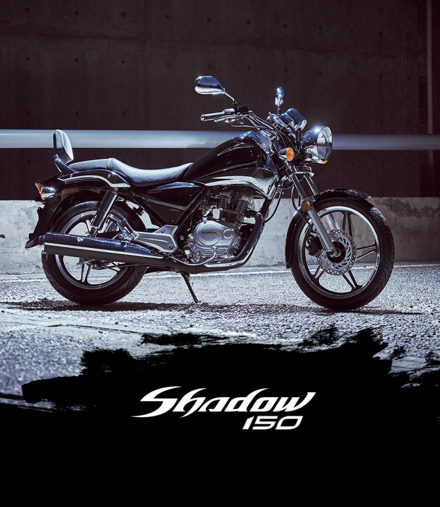 Shadow Hondacenter